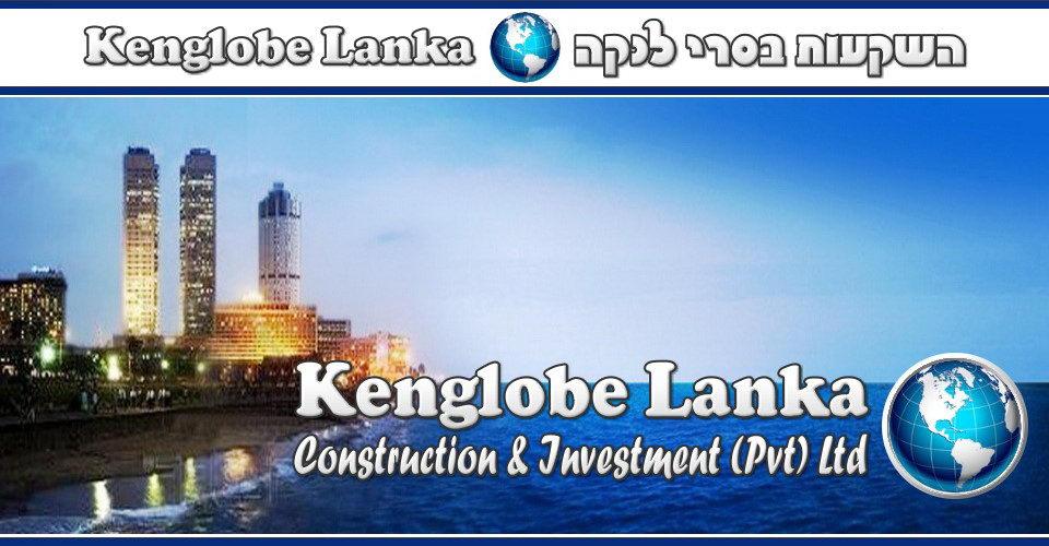 srilanka-AA