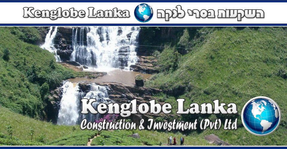 srilanka-BB