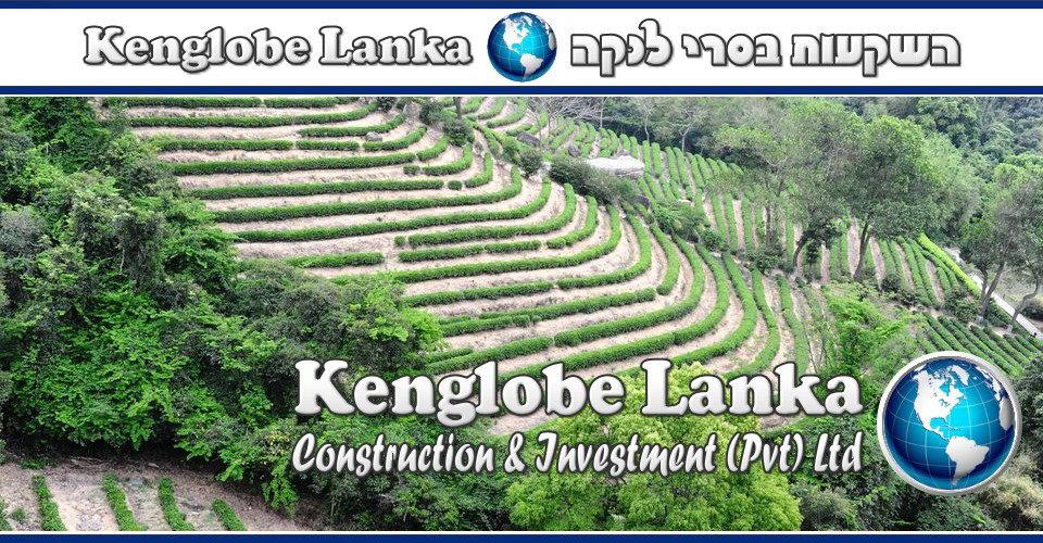 srilanka-CC